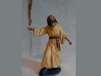 pastor-13227